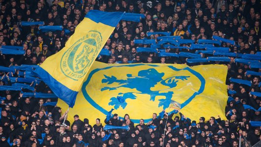 Die Eintracht bekommt auch in der kommenden Saison große Unterstützung - nicht nur von den Fans. (Archivbild)