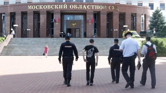Der Eingangsbereich des Gerichtes, in dem sich die Schießerei am Dienstag ereignet hat.