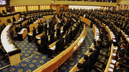 Thailand: Der Politiker schaute während einer Debatte Pornos und hatte dafür eine peinliche Ausrede. (Symbolbild)